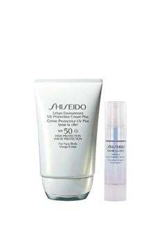 Shiseido Shiseido Gsc Urban Environment Uv Cream  Bubbleroom.se