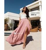 Shoppa kjol och topp från Chiara Forthi