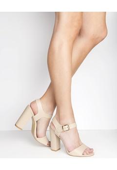 Have2have Sandaletter, Lin Beige Bubbleroom.se